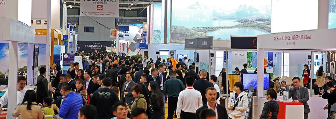中国国际渔业博览会